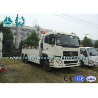 Custom 6 X 4 RHD Dongfeng Chassis Wheel Lift Tow Truck 16 To 50 Tons