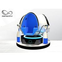 7D Hologram Technology 9D VR Cinema / Virtual Reality Egg Chair Manufactures