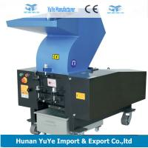 High speed plastic crusher machine Manufactures