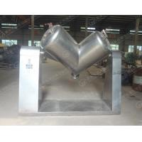 Professional SS304 V Mixer Machine Coating Additional Capabilities Manufactures