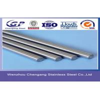 6mm / 8mm Stainless Steel Round Bar / Rod Manufactures