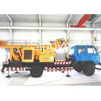 China Multi-functional Full Hydraulic Waterwell Drilling Rig , drilling Depth 650m on sale
