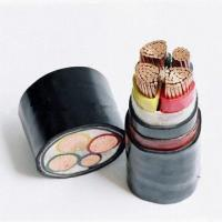 China LSZH/ XLPE Insulated power CABLE on sale