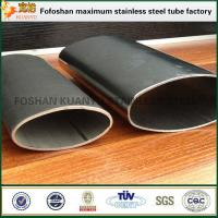 Alibaba Best Sellers Oval Steel Stainless Steel Section Tube Manufactures