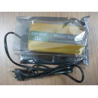 China Electricity Energy Saver on sale