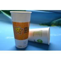 Custom Printed Paper Coffee Cups , Hot Drink Insulated Double Wall Paper Cups Manufactures