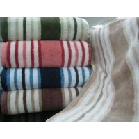 100% Cotton Yarn-dyed Terry Bath Towel Manufactures