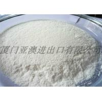 Food Grade Organic Maltodextrin Powder For Carrier And Film Preservation Manufactures