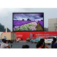 Dustproof Outdoor Fixed LED Display SMD Low Power Consumption Manufactures