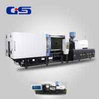 Auto Pet Injection Moulding Machine / Plastic Chair Making Machine CE Certification Manufactures