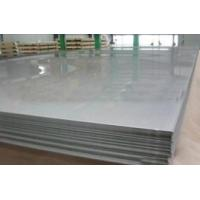 plastic alloy steel 40CrMnMoS86 / 1.2312 mold steel flat bar Manufactures