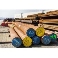 Round Alloy Forged Steel Bar 130 - 1600mm ASTM 4140 High Performance Manufactures