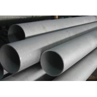 Nickel Alloy N06625 Inconel 625 Stainless Steel Seamless Tube Diameter 6-630mm Manufactures