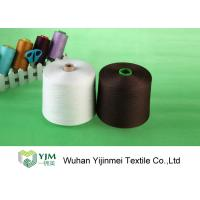 Plastic Core Spun Polyester TFO Yarn Raw White For Garment Sewing Manufactures