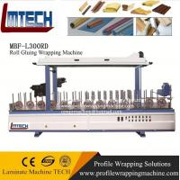 28mm 35mm PVC coating curtain rod profile wrapping machine Manufactures