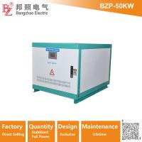 30KW Two Phase 120V/240VAC to 380VAC 3 Phase Converter with Sine Wave Output Manufactures