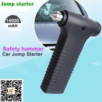 Safety Hammer Design Multi Function Jump Starter for Cars , Star Current 300A Manufactures