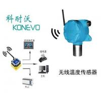 Integrated Wireless Temperature Sensor Switch Zigbee Output With Long Distance Manufactures