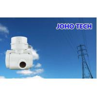 Lightweight Infrared Optical Sensor EO IR System For Line Patrol And Search