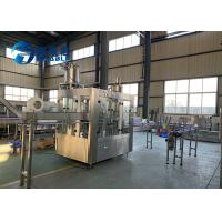 Sterile And Healthy Juice Filling Machine Drinking Pet Bottle Filling Line Manufactures