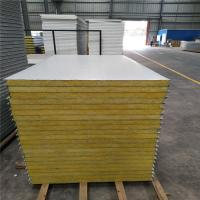 Quality embossing glass wool sandwich panel 1150-50-0.426mm with 35kg for worker camp for sale