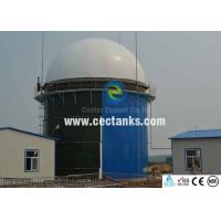 China Leakproofness Glass Lined Panel Tank Double Membrane Roof Biogas Storage Tank on sale