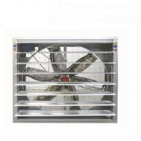 China Exhaust Fan Greenhouse Cooling System 1000 / 1250 / 1400mm Blade Diameter on sale