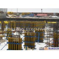 Steel Waling Wall Formwork Systems , Column Formwork Systems For Commercial Towers Manufactures