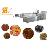 China Automatic Optimization High Efficiency Low Noise Specialized Pet Food Machine on sale