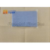 Microfiber Chamois Car Cleaning Leather Cloth , Chamois Drying Towel 40x50 45x50cm Manufactures