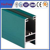 Chinese price windows and doors aluminium profile/ aluminium window profile Manufactures