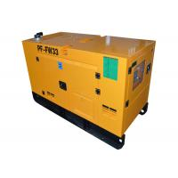 Turbocharged 30KW 38KVA FAW XICHAI Diesel Silent Generator Auto Start ATS Manufactures