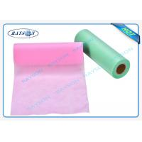 China High Grade 100% Polypropylene PP Non Woven Medical Fabric For Hospital Mattress Cover on sale