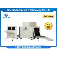 Buy cheap Security check equipment SF10080 used in airport, hotel X-ray baggage scanner inspection system from wholesalers
