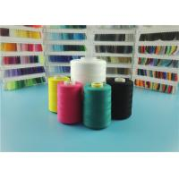 China Green Red Yellow Spun Polyester Yarn Thread 100 Yizheng Staple Fiber from 10S to 80S on sale