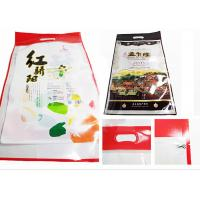 Big Plastic Zipper Pouch For Rice / Composite Food Packaging Pouches Manufactures