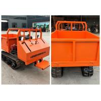 1 Ton Mini Rubber Self Loading Tracked Dumper Crawler Transporter Orange Color Manufactures