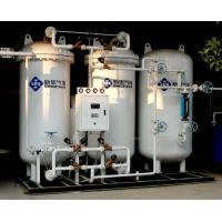 Fully Automatic High Purity 99.9995% Hydrogen Dryer Equipment for Chemical Manufactures