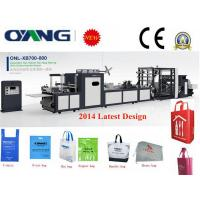China fully automatic non woven bag making machine supplier in China on sale