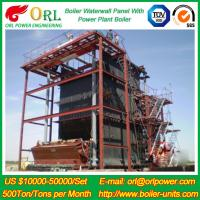 CFB 110 MW Boiler Water Wall Panels For High Temperature Solid Fuel Boiler Manufactures