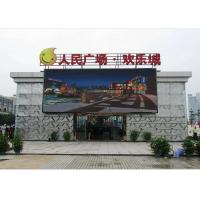 DIP346 P16 Led Screen For Outdoor Advertising 1920 Hz Refresh Rate MBI ICs Manufactures