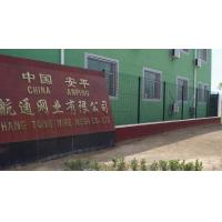 Anping County Hangtong Wiremesh Co., Ltd.