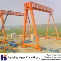 China Double beam gantry crane 32 ton 35 ton for railway road construction on sale