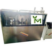 120 Mesh Food Pulverizer Machine Liquid Nitrogen Cooling With NSK6308 Shaft Manufactures