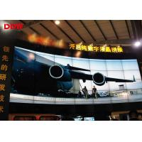 FHD Curved Video Wall 500 Nits Brightness Narrow Bezel Anti - Glare Multi Interface Manufactures
