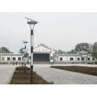 9w Energy conservation Safety Iron white  outdoor solar yard  lamps  for road monitoring Manufactures