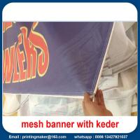 Large Mesh Banner with Keder Edge Manufactures