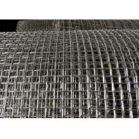 Coffee Tray Square Weave Wire Mesh , Sand Screen Mesh 0.02mm-2mm Diameter Manufactures
