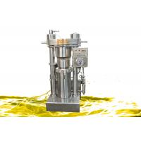 Automatic Hydraulic Oil Press Machine 4 Kg/Batch Capacity High Efficiency Manufactures