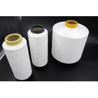 Partially Oriented DTY Semi Dull Textured Polyester Yarn With Soft Crimp Manufactures
